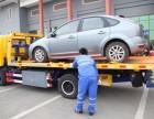 三明专业汽车救援/补胎送油/开锁搭电/拖车电话/流动补胎