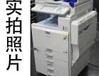 打印机转让 9成新大型多功能一体机 广州地区包送货