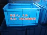 重庆周转箱厂家直销 周转箱批发价格