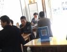 重庆小面面向全国招收对餐饮有兴趣的朋友