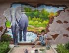 章丘家乐家美墙体彩绘 室内外彩绘 喷画 幼儿园墙面彩绘