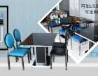 餐厅,咖啡厅桌椅专业十年老店 厂家自产自销无中间商