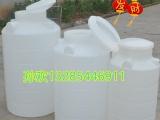 塑料桶厂家300公斤塑料储水罐300升PE塑料桶塑料水箱