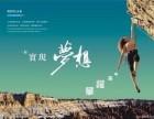 上海青浦区注册公司流程及收费明细