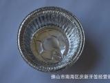 煲仔饭盒铝箔容器 保仔饭盒有铝箔盖和PVC塑料盖批发