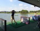闵行高尔夫球学习 时代高尔夫VIP会员年卡