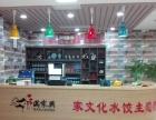 18元饺子馆加盟榜上品牌满家兴,让刘老板走出阴