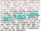 南宁考试17年南宁安监低压电工证焊工证培训考证