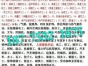 南宁高处作业证培训考证报名时间每月一期