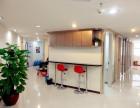 广州市越秀即租即用小型办公室出租,非中介