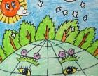 通州专业少儿绘画 涂鸦班 宝贝天赋的展现