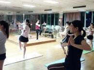 天河瑜伽减肥培训班 石牌东纤体瘦身瑜伽培训班 冠雅舞蹈
