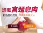 郑州妇科医院治疗宫颈息肉应该到医院里面做的检查项目有哪些