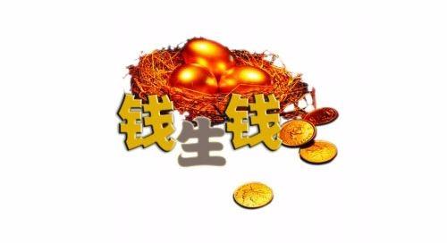 高收益理财,10万月利息2000元