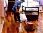 是时候该做一次地板清洁 保养工作了!