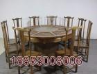 实木餐桌酒店实木桌子免费加盟中式仿古老榆木餐桌卯榫实木桌子