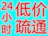 中山市港口疏通厕所,疏通马桶,化粪池清理公司