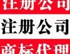 厚街代办营业执照与东莞厚街代理代办营业执照分享