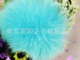 供应纺织辅料毛球 水貂毛球3厘米 颜色可定制 兔毛球 獭兔毛球
