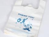 厂家热销35*55透明白色OK袋 塑料包装袋 马夹袋 塑料超市购
