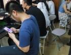 浦口电脑入门/打字培训-桥北电脑上网-Word培训