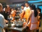 问哪儿可以教特色浏阳蒸菜技术?