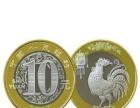 2017鸡年纪念币出售