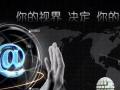 宜昌专业网站开发,维护就找芒果科技