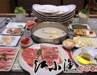 江小渔斑鱼火锅加盟条件及优势