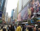 注册香港公司优势