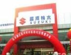 北京拱门租赁 升空球租赁 舞台搭建