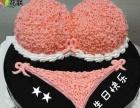生日蛋糕祝寿蛋糕伊春南岔友好西林翠峦新青伊春蛋糕店