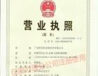 广东国龙贵金属加盟