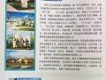 西北工业大学网络教育秋季招生进行中