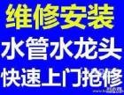 天津南开防水公司卫生间阳光房天沟外墙漏水维修雨虹防水补漏施工