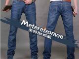 2014夏季薄款品牌男装男式牛仔裤男裤子青春潮流长裤子