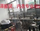杭州服装、旗袍、内衣、文胸、泳衣、睡衣打版设计培训