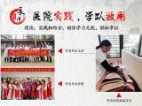 红河中医针灸培训中心 针灸培训 全程干货