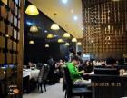 新白鹿餐厅门店需要多大 加盟费用多少钱