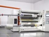 深圳龙岗 OCA光学膜覆膜分条机工厂 光学薄膜分条复卷设备