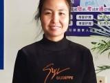 上海保姆公司专业提供住家保姆月嫂育婴师