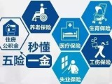 西安灞桥注册公司西安专注企业代办3到5天领证