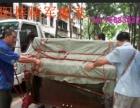 广汉专业搬家 专为客户搬家省钱、省时、省心的团队
