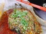 干锅学习里学习干锅技术干锅里学习