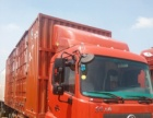 单桥箱式高栏货车出售,欢迎来电
