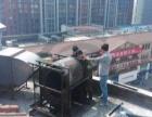油烟净化器销售安装 酒店油烟机安装清洗维修