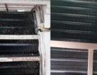 【推荐】空调、油烟机、洗衣机、热水器专业免拆机清洗