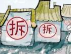 武汉专业养猪场损失评估,鱼塘拆迁赔偿评估,养牛场拆迁赔偿评估