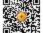 南昌金九福钱币博物馆