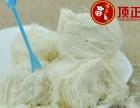 上海安庆龙须酥技术免加盟培训